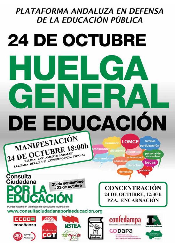 13-10-24cartel_Sevilla